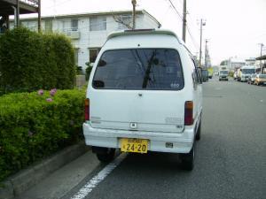 P4280570.jpg