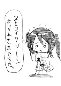 kopiy_hyousi.jpg