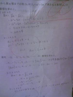 DCF_0032_convert_200900010658.jpg