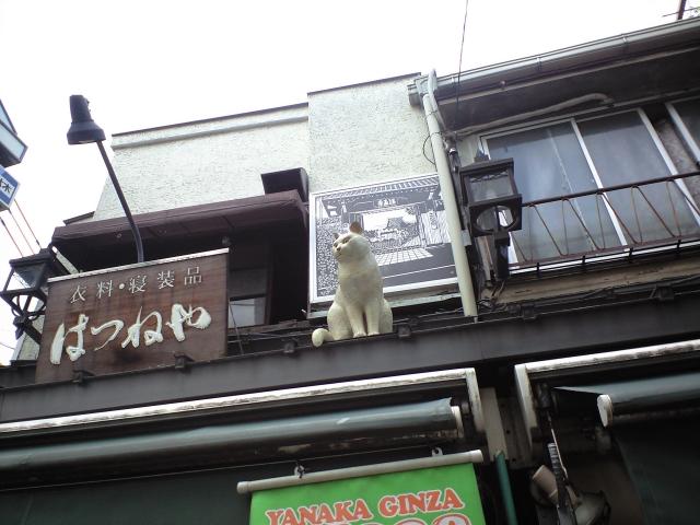 谷中銀座街(猫)