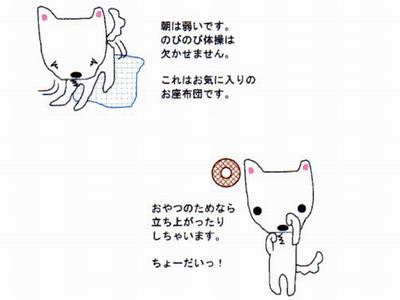 ファンクラブ通信vol1-2