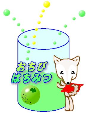chibi-sudachi.jpg