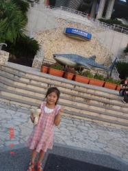 サマフェ・沖縄旅行2008夏 076
