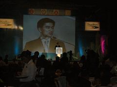 PM Abhisit