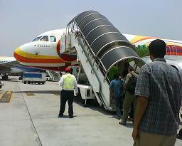 DSC00065PG plane
