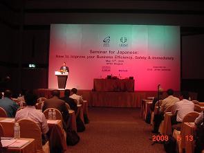 BOI seminar2009.5.13
