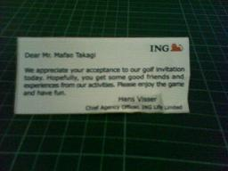 DSC00282welcome ING golf