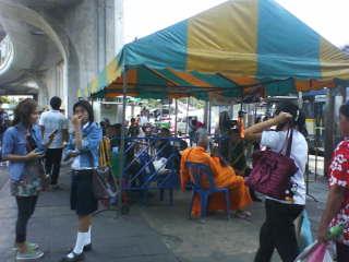 Siam Paragon Sale