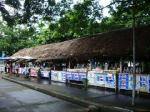 国境の村Chiang Khan