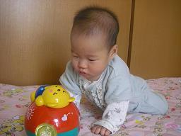 yuu7kagetu4.jpg