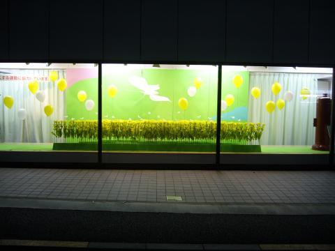 2009-01-2 春を待つ2