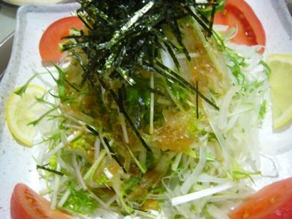 水菜と玉ねぎサラダ3