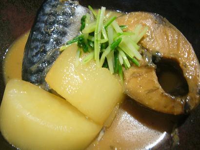 サバ味噌7 (1)