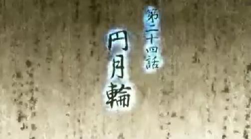2008y09m18d_160740200.jpg