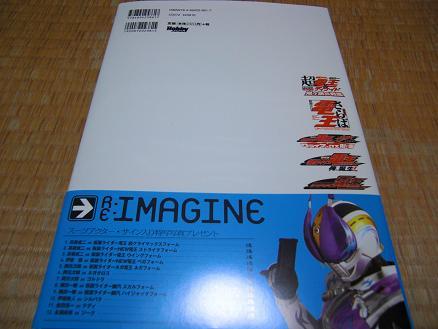 CIMG1862.jpg