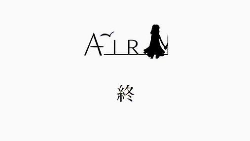 air12-4.jpg