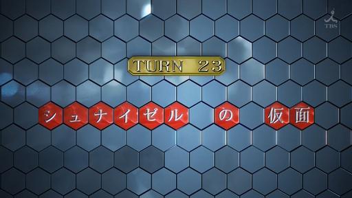 giarusr23-1.jpg