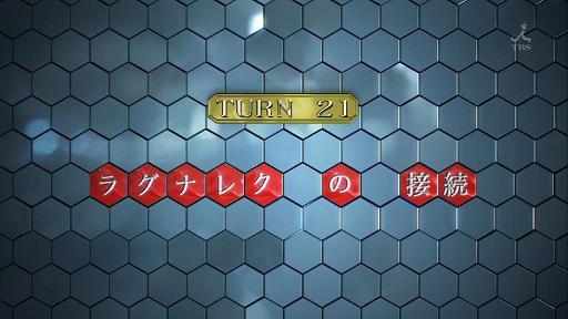 giasur21-1.jpg