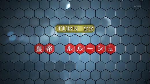giasur22-1.jpg