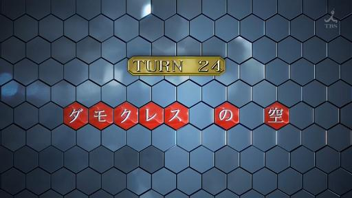 giasur24-1.jpg