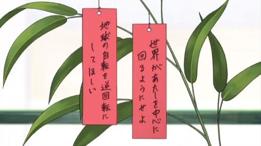 haruhis1-3.jpg