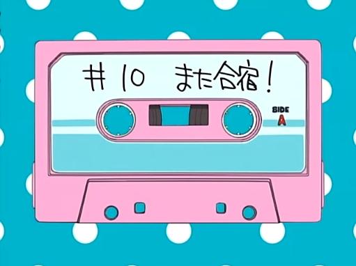 kon10-1.jpg