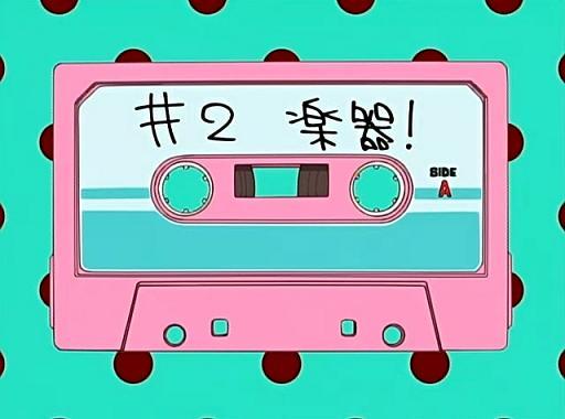 kon2-1.jpg