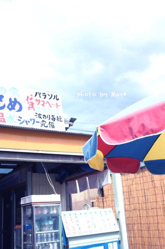 IMG_9219umi.jpg