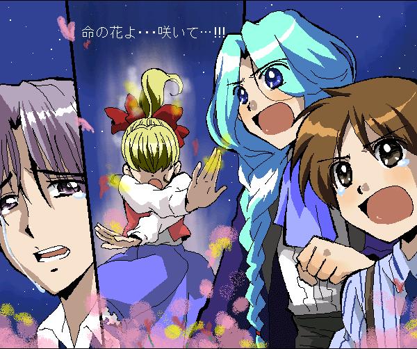 命の花よ…咲いて…!!!!