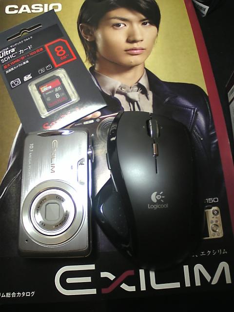 kamera014.jpg