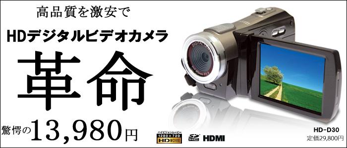 videocamera002.jpg
