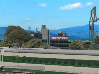 日大工学部-新幹線から