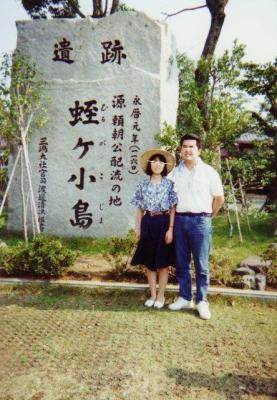 makiちゃんと自分:蛭ヶ小島にて写真!