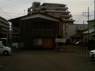 makiちゃんと住んでたボロアパート