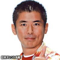 日大三島高校出身の勝俣州和ことカッちゃん