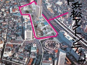 浜松アクトシティ写真画像