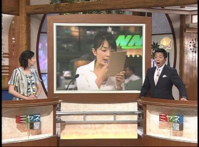 丸岡いずみ美人アナのドッキリ無修正画像!!