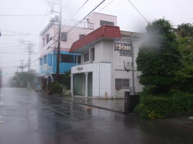 永井真理子の実家:美容室1