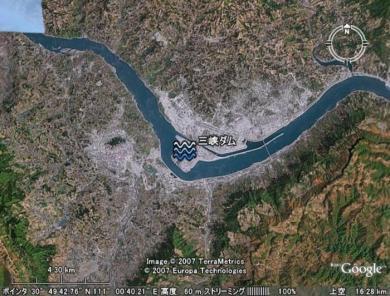 三峡ダムの長さ
