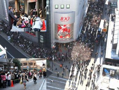 静岡109新規オープン!完全無修正写真!
