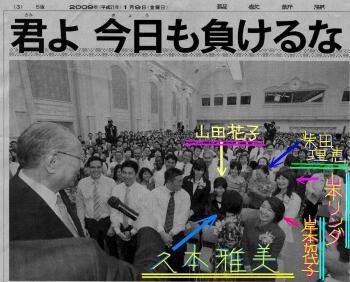 創価芸能人 3列目 松井絵里奈 柴田理恵?完全無修正写真画像!