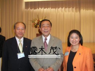 露木茂さん無修正写真画像!!