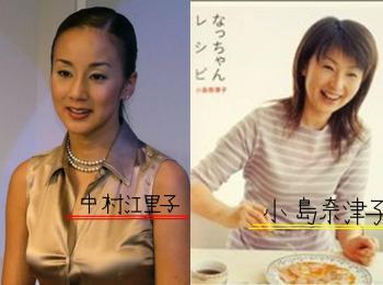 フジテレビ 女子アナウンサー 中村江里子 小島奈津子 完全無修正写真画像