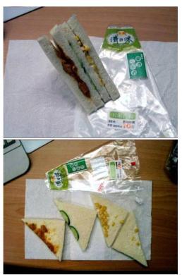 詐偽  サンドイッチ完全無修正写真画像