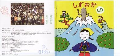 静岡CD 新発売!完全無修正写真画像