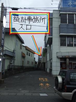 設計事務所の朝方・・完全無修正マル秘写真画像
