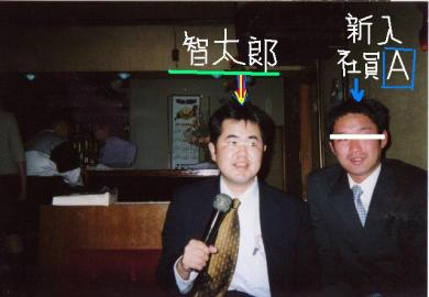 御殿場市内:2軒目居酒屋にて新入社員歓迎会を 完全無修正写真画像