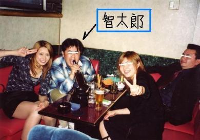 沼津市のキャバクラで石川美津穂嬢と知りあう・・完全無修正写真