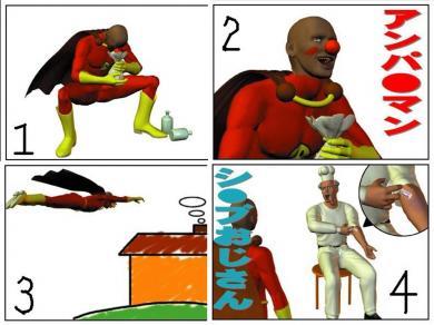 アンパンマンの秘密:お笑い画像!完全無修正写真画像!!