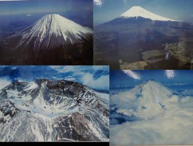 富士山!完全無修正写真画像!